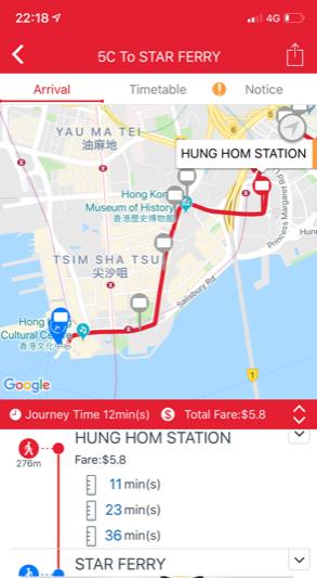 バスアプリ 検索